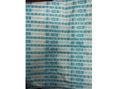 供應冰勺包裝紙