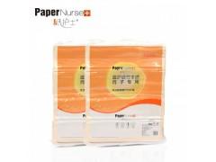 纸护士医护竹本色1000g月子纸加厚竹本无染竹浆纸巾妇婴专用