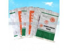 廠家批發酒泉食用葵花種子包裝袋牛皮紙袋