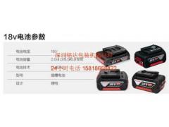 瑞士ORT260打包机电池,ORT260电池