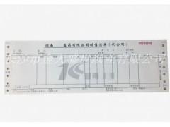湖南专业印刷厂家定制医药销售清单,医药销售单打印纸