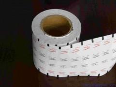雙膠復合紙淋膜紙