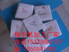 赤峰餐巾纸加工厂家