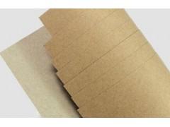 单面牛卡纸 双面牛卡纸 箱板纸 纸箱纸