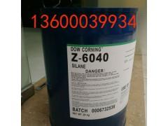 丙烯酸环氧玻璃油墨偶联剂 附着力促进剂