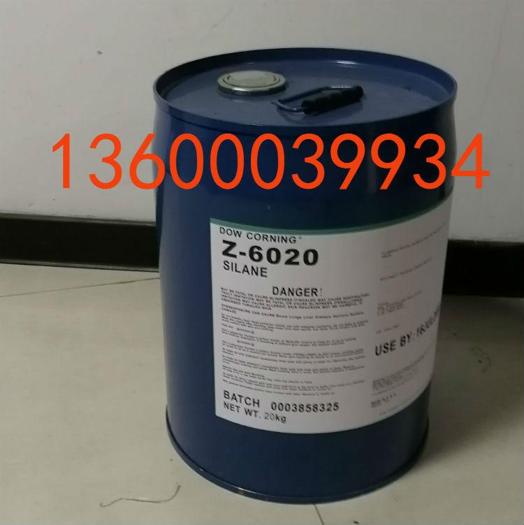 道康宁6020偶联剂 玻璃油墨耐水煮助剂 可耐高温
