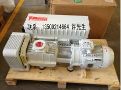 萊寶SV300B真空泵