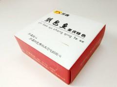 甘肃盒抽纸定制定做甘肃结婚纸杯甘肃无纺布纸袋定制加工厂