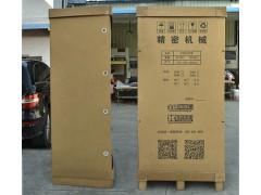 免熏蒸机械重型包装箱 重型纸箱 东莞重型纸箱厂家
