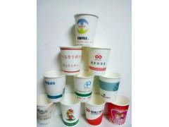 美尔乐西安纸杯定制定做 西安纸杯厂 西安纸杯批发公司