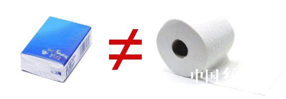 面巾纸与卫生纸的区别有哪些