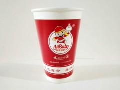 天水纸杯定制定做 结婚纸杯加工批发厂 奶茶纸杯价格