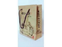 白银纸袋定做 无纺布纸袋加工厂家 环保纸袋价格