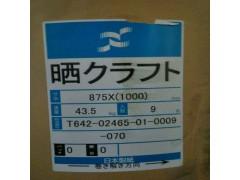 日本大王50克70克本色牛皮紙 上海日本牛皮紙 食品級牛皮紙