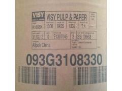 上海进口牛卡纸 澳洲牛卡纸 澳大利亚VISY威仕牛卡纸