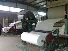 造纸机的发展史