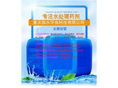 COD去除劑 廠家直銷  適用于各類工業廢水