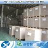 广东东莞造纸厂家(250-1600g灰板纸)正大度常规尺寸