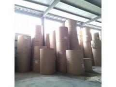 上海进口瑞典BILLERUD手提纸袋纸 120克瑞典白牛皮纸