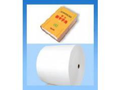 供應字典紙、米黃字典紙、輕型紙