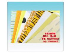 [厂家推荐]纸花包装纸 拷贝纸印刷