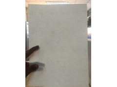 低价促销 专版合同水印纸印刷|专版商标水印纸印刷