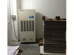 纸箱仓库防潮用工业除湿机