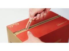 专业定做纸盒纸箱包装厂家