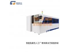 中科天工全自动包布机TG-3CWA1