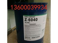 長期供應道康寧Z6040偶聯劑,提供樣品,聯系電話