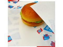 烤盘纸饼干纸蛋糕纸烘培纸烤箱纸防油纸