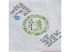 月饼包装纸30G防油纸蜡光纸汉堡包装纸食品包装纸