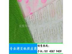彩色拷贝纸现货批发14G/17G 彩色薄页纸包装纸薄页纸