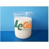 L6630阳离子表面施胶剂