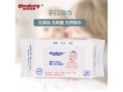 聪明伶俐护肤婴儿手口湿巾