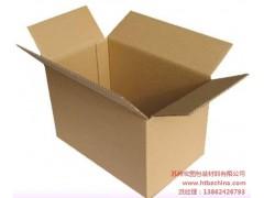 科技城常规纸箱批发,配送, 宏图供