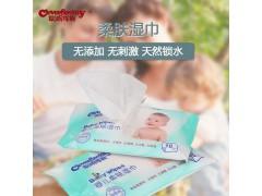 婴儿湿巾材质质量至关重要