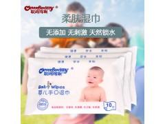 婴儿湿巾厂家批发供应价格优惠