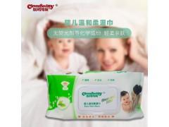 聪明伶俐宝宝清洁护肤婴儿湿巾