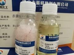 纸张防水剂 纸制品防水剂