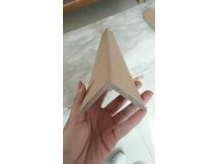 厂家直销 ——纸护角包装材料