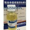 循环水阻垢剂 供暖水阻垢剂