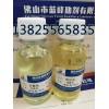 缓蚀阻垢剂 冷却水阻垢剂