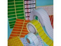 耐高温标签制作生产厂家/商超标签印刷设计厂家