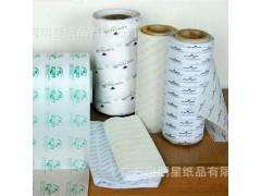 23克蜡光纸三文治纸环保印刷油光纸鞋子服半包装纸