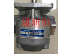 现货日本NIHON SPEED齿轮泵K1P12R11A原装