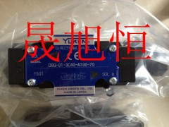 YUKEN油研电磁阀DSG-01-2B2-D24-N1-70
