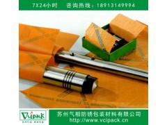 VCI防锈纸 气相防锈纸 VCIpaper出口海运专用防锈纸