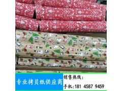 厂家直销礼品包装纸卷筒 铜版纸印刷包装纸高档定制礼物外包装纸