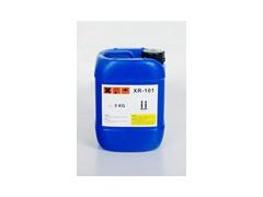 提高铜版纸抗水性 附着力干湿擦牢度定型性抗水增强剂XR101